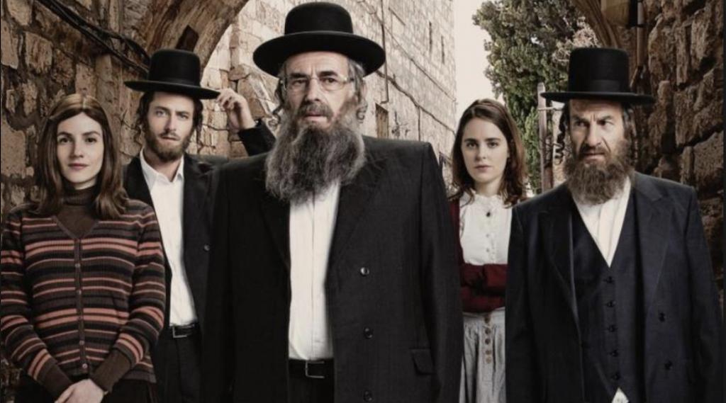 Série israélienne sous titré français