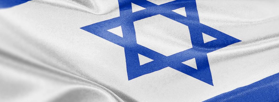 Israël accueille son nouveau président !